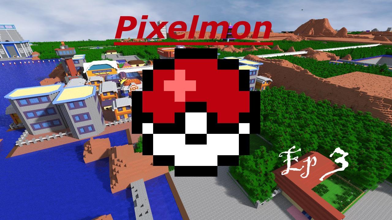 Pixelmon Ep 3 - YouTube