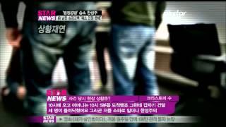 Repeat youtube video [Y-STAR] han sung joo' ex-boyfriend 'mind' (한성주 전 남친' 크리스토퍼 수 심경 고백)