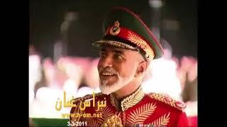 موطني قابوس_عمان #قابوس