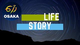 大阪 611日曜礼拝|Life Story|大鵬Family | 20190707
