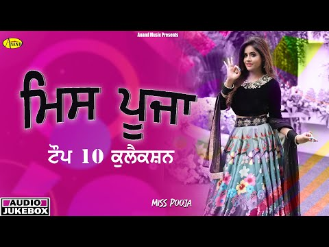 Miss Pooja || Top 10 collection || Audio HD Jukebox || Latest punjabi songs 2015