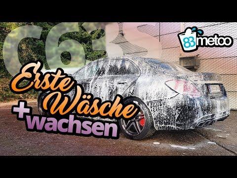 Autowäsche/Autopflege - so wird´s gemacht | Mercedes Benz C63 S AMG waschen und Lack wachsen