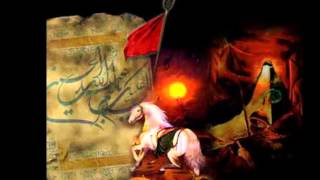 new bassem al karbala2i