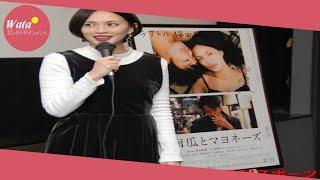 女優臼田あさ美(33)が7日、大阪市内で主演映画「南瓜とマヨネーズ...