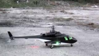 ALIGN Airwolf Black First Flight