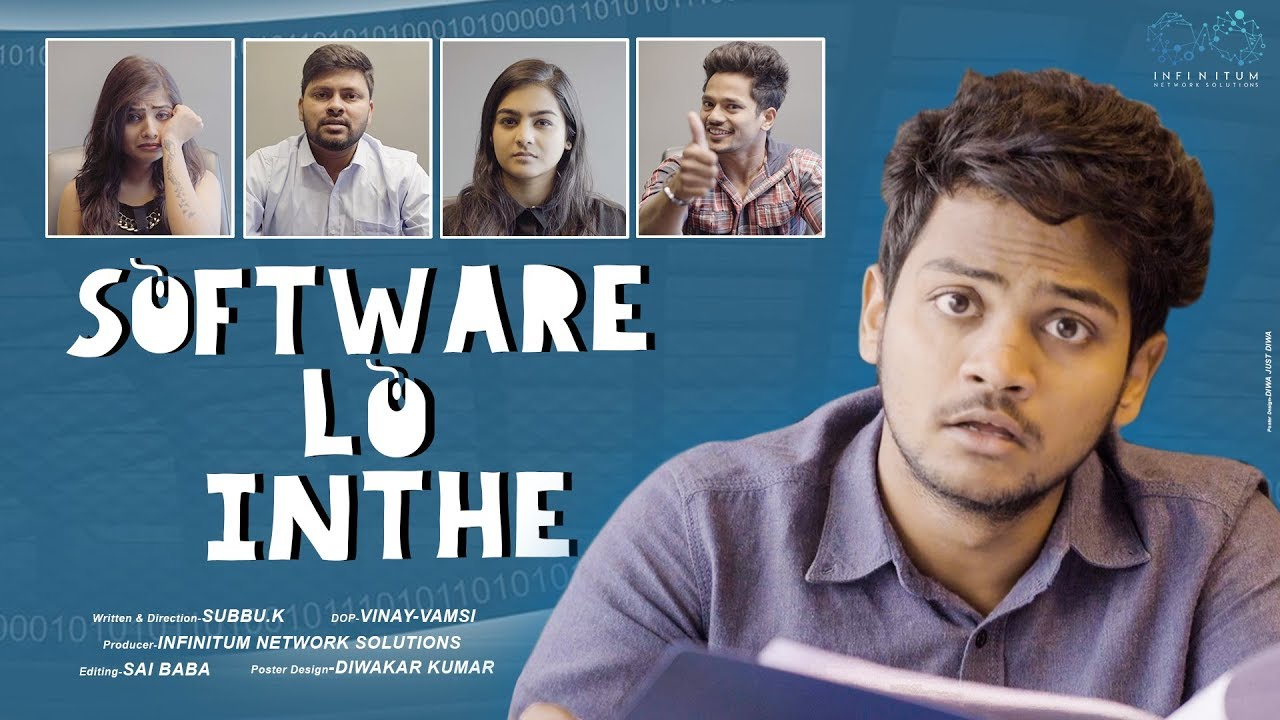 Download Software lo Inthe | Shanmukh Jaswanth | Infinitum Media