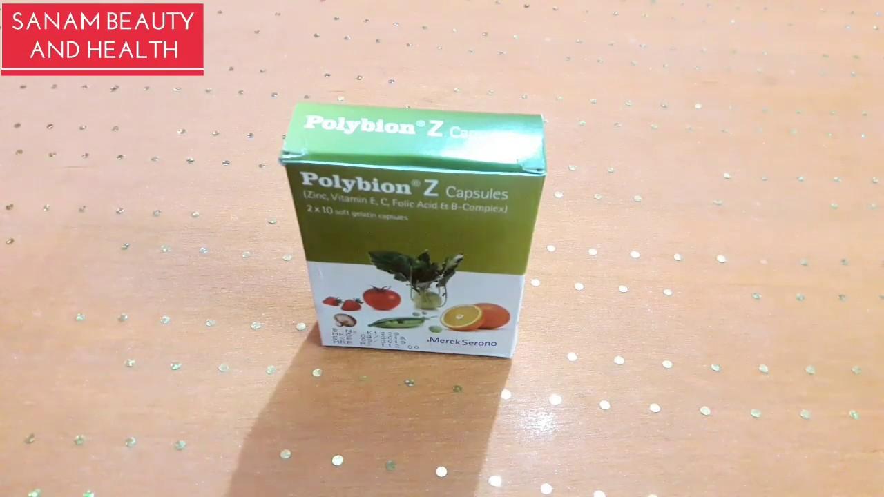 chloroquine phosphate in hindi