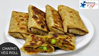 Chapati Veg Roll Recipe In Telugu