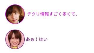2013年2月6日 文化放送 レコメン! キスマイradioより 宮田俊哉・藤ヶ谷...