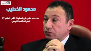 مصر العربية | أهلاوية يطالبون بمحمود الخطيب رئيسًا للنادي بعد حل مجلس طاهر
