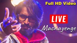 Live Show Machayenge With Emiway Bantai at Hard Rock Andheri