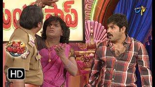 Chalaki Chanti Performance | Extra Jabardasth | 7th December 2018 | ETV Telugu