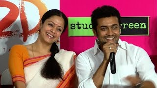 Suriya & Jyothika Are Pairing Up In A Tamil Movie In 10 Months - Suriya Announces - 36 Vayadhinile