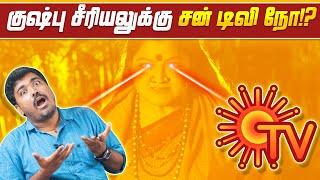 என்னால முடியல | Tamil Serial Trolls | Idiot box | Kichdy