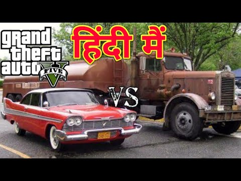 GTA 5 : Khooni Car Vs Thulle Police Wale 🤣🤣😂