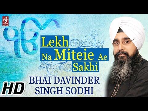 Lekh Na Miteyi Hey Sakhi | Bhai Davinder Singh Ji Sodhi | Karma Da Fal | Bhakti Sansaar