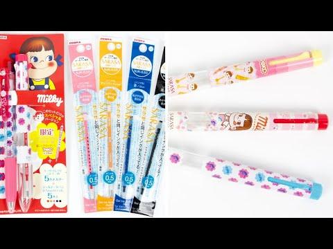 Peko-chan (Milky Girl) Sarasa Select Limited Edition