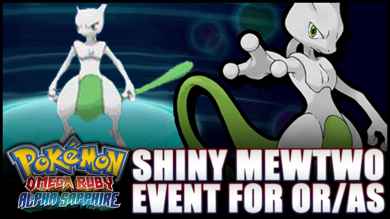SHINY MEWTWO EVENT! How to obtain a shiny Mewtwo in OR/AS! - YouTube