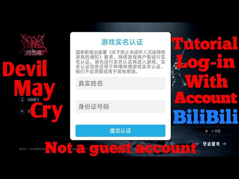 Devil May Cry Mobile | Tutorial login game with account Bilibili