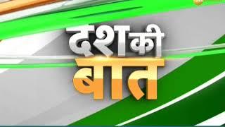 Desh Ki Baat: Market responds with a massive surge due to Corporate tax cut