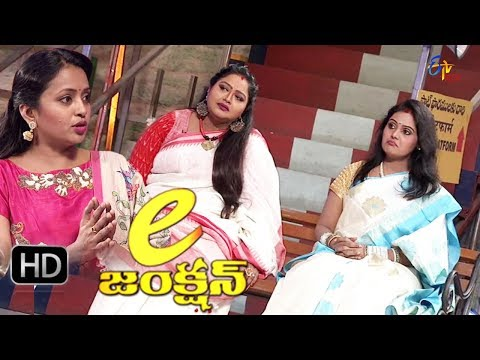 E Junction | 18th September 2017 | Suma | Serial Artist Preethi | Shruthi, | Full Episode 45