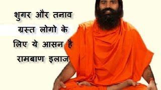 savasana best yoga pose benefits in hindi शवासन योग विधि और लाभ