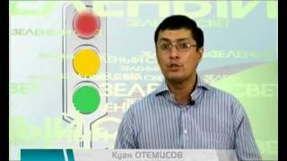 Заправка автокондиционера в Алмате(Правильная заправка автокондиционеров со всем необходимым для этого оборудованием., 2012-02-26T15:31:19.000Z)