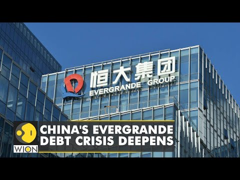 Biggest test for China's Financial system | World Business W