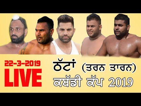THATTA (Tarn Taran) KABADDI SHOW MATCH - [22-Mar-2019] || LIVE STREAMED VIDEO