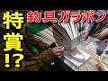 【フィッシングショー】名古屋キープキャスト行ってきた!【91本目】
