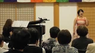 Michiko Fujita: Luigi Arditi: Il bacio アルディーティ:口づけ