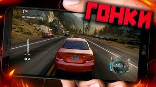 игры на Android. Обзор лучших гонок  GT Racing 2: The Real Car Experience