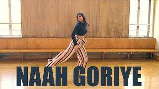 Naah Goriye Choreography | Bala | Ayushmann Khurrana | Ni Nachle | Dance Cover