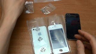 iPhone 4 замена корпуса целиком