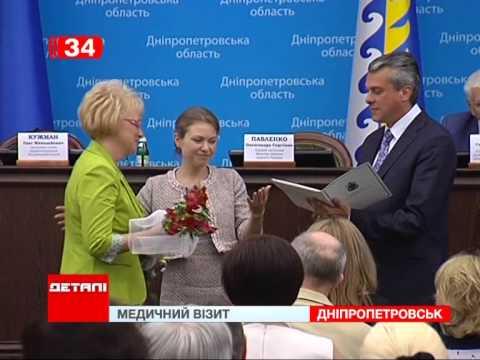 Визит зам министра здравоохранения Украины