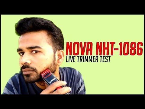 Nova NHT 1086 Trimmer Review Live in Hindi | Best beard trimmer for men 2018