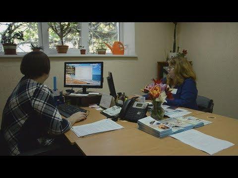 В Феодосии открыт второй офис филиала регионального отделения Фонда социального страхования