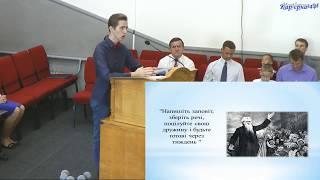 Биография Уильяма и Кэтрин Бут – Олег Груленко, проповедь, Карьерная 44