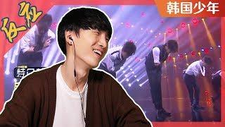 聲入人心男團!《最佳演出》韓國人的反應是?!【朴鳴】