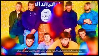 Смотреть до конца Кровавая история хариджизма в Чечне   Декабрь 2016 года