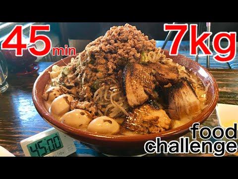 【⚠️閲注】【大食い】豚骨ラーメン(7kg)45分チャレンジ‼️【MAX鈴木】【マックス鈴木】
