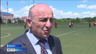 Репортаж ГТРК Ингушетия про детский турнир по мини футболу