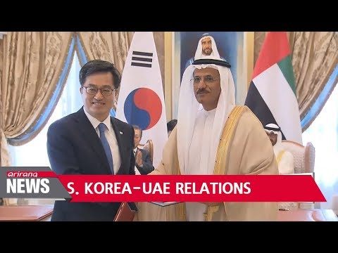 """S. Korea, UAE boost ties to """"special strategic partnership"""" with defense cooperation as key pillar"""