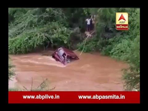 Alert In 35 Villages Of Arvalli District, Watch Video