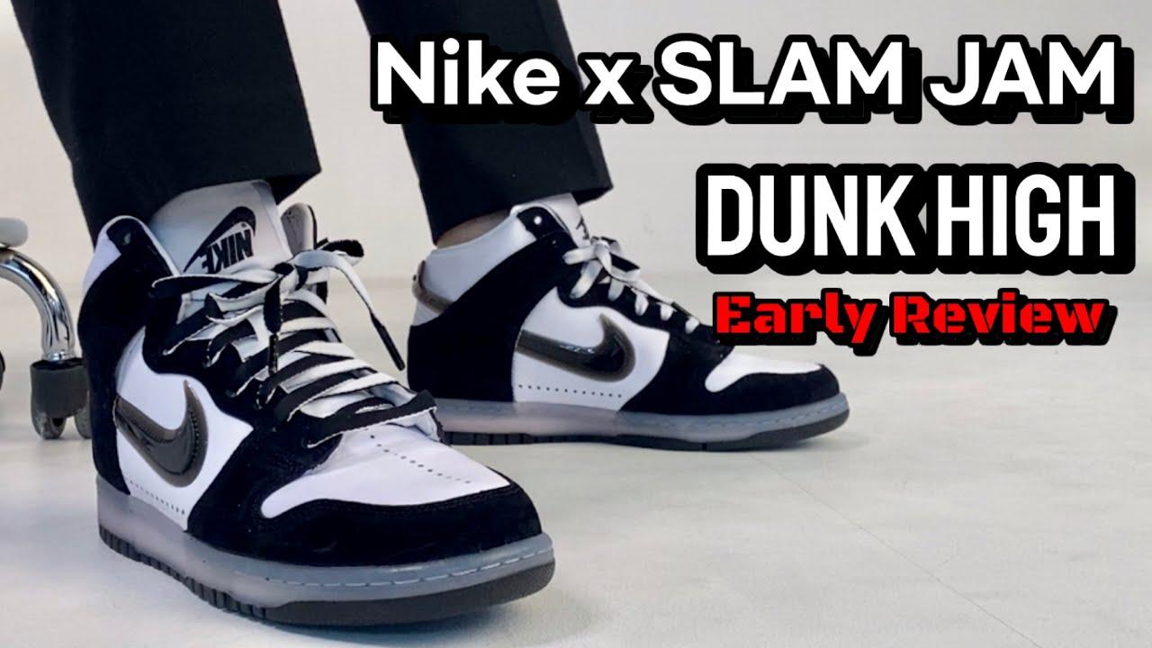 Nike x Slam Jam Dunk High Onfeet & Resell Prediction