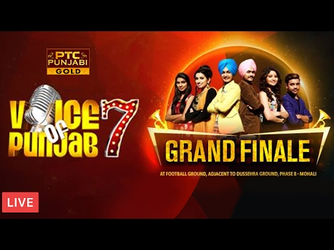 Voice of Punjab 7 | The Grand Finale | LIVE | PTC Punjabi Gold