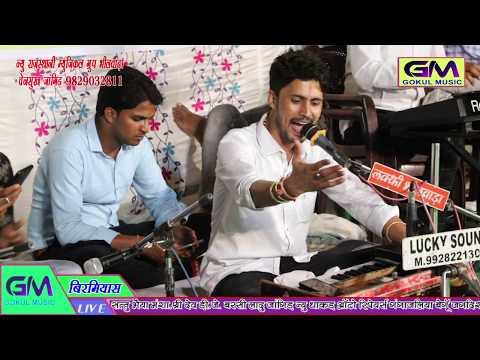 Devnarayan Ji Song | Gokul Sharma || देव देमाल्या माई || New सोंग 2019 || Rajastahni Super Hit भजन