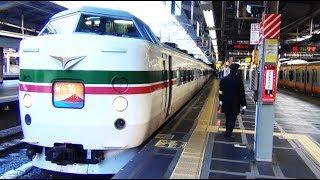 【3月引退】189系 ホリデー快速富士山号に乗車 新宿~富士山