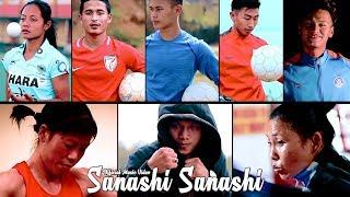 Sanashi Sanashi - Official Sanahidak Music Video Release