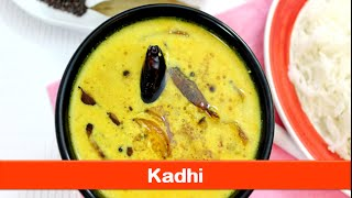 Yogurt Kadhi Recipe/easy Dahi Kadi Recipes/indian Veg Lunch & Dinner Curry Recipes-let's Be Foodie